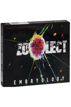 Zoolect - Embryolody