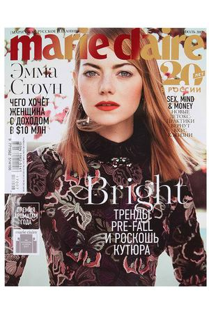 Журнал Marie Claire travel №18 июль 2017