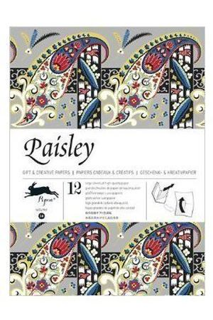Gift Wrapping Paper Book. Paisley