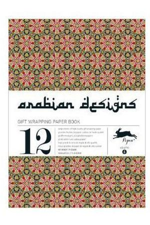 Gift Wrapping Paper Book. Arabian Designs