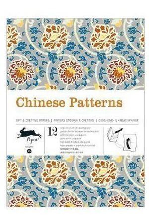 Gift Wrapping Paper Book. Chinese Patterns