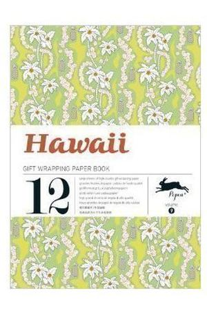 Gift Wrapping Paper Book. Hawaii