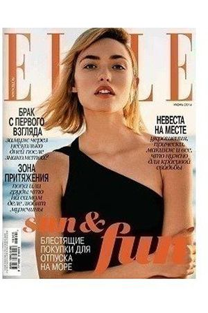 "Журнал ""Elle travel"" № 6 Июль"