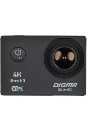 action-камера Digma DiCam 510, Wi-Fi