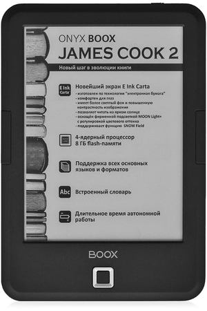 "Электронная книга Onyx Boox James Cook 2 6"" 8Gb черная"