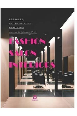 Fashion Salon Interiors