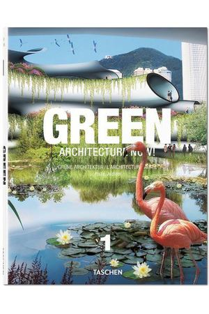 Jodidio P. Green Architecture Now! Vol.1