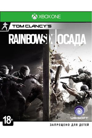 Xbox One игра Ubisoft Tom Clancy's Rainbow Six Осада