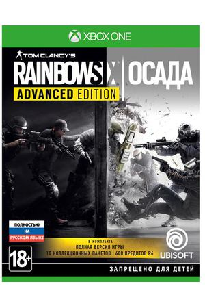 Xbox One игра Ubisoft Rainbow Six Siege Advance Edition