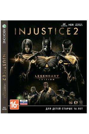 Xbox One игра WB Injustice 2. Legendary Edition