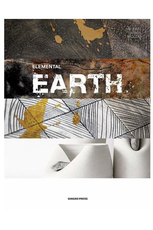 Material Design Process: Elemental Earth