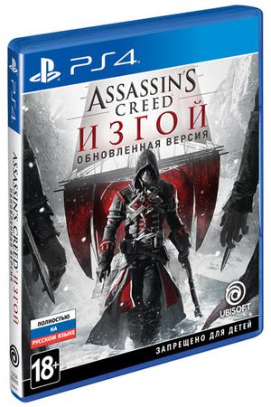 PS4 игра Ubisoft Assassin's Creed: Изгой. Remastered