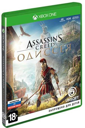 Xbox One игра Ubisoft Assassin's Creed: Одиссея