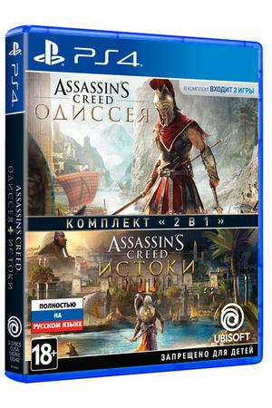 PS4 игра Ubisoft Assassin's Creed: Одиссея + Истоки