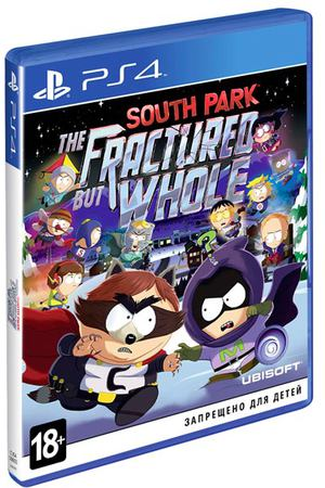 PS4 игра Ubisoft South Park: The Fractured But Whole