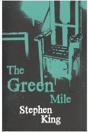 Stephen King. Green mile