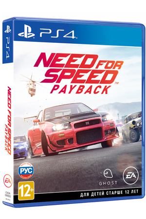 PS4 игра EA Need For Speed Payback