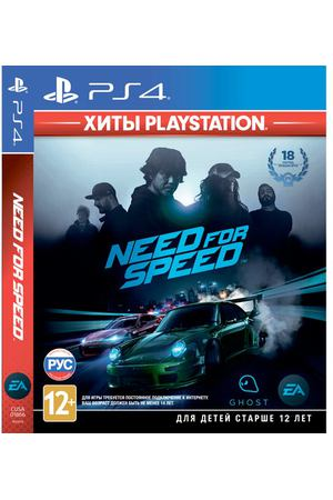 PS4 игра EA Need For Speed. Хиты PlayStation