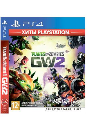 PS4 игра EA Plants vs Zombies GardenWarfare 2.ХитыPlayStation