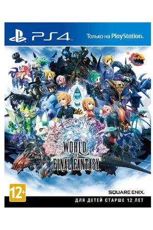 PS4 игра Square Enix World of Final Fantasy