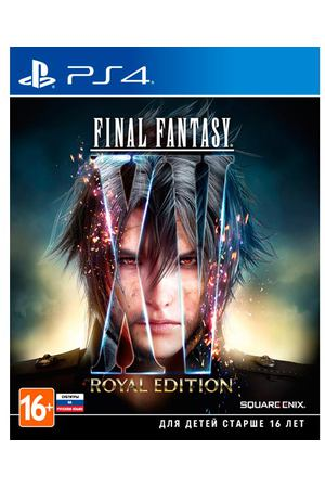 PS4 игра Square Enix Final Fantasy XV Royal Edition