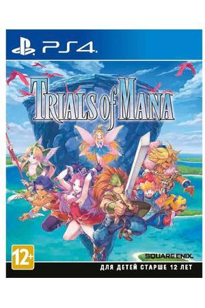PS4 игра Square Enix Trials of Mana