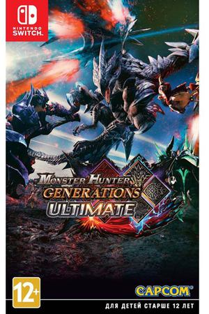 Игра Capcom Nintendo Monster Hunter Generations Ultimate