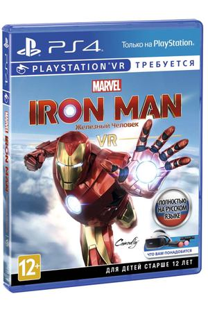 PS4 игра Sony Marvel's Iron Man VR (поддержка VR)