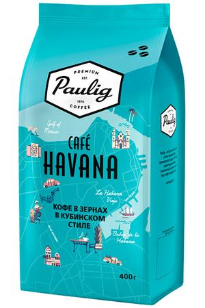 Кофе в зернах Paulig City Coffees Cafe Havana bean 400g