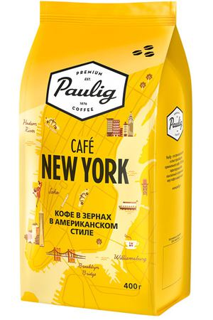 Кофе в зернах Paulig City Coffees Cafe New York bean 400g