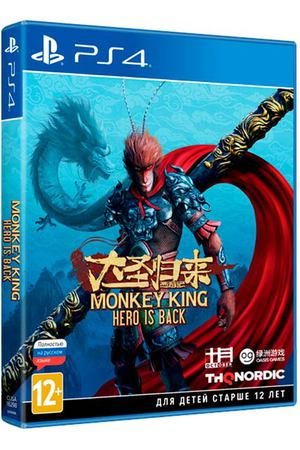 PS4 игра THQ Nordic Monkey King: Hero Is Back