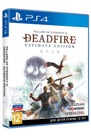 PS4 игра THQ Nordic Pillars of Eternity II: Deadfire Ultimate Edition