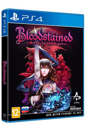 PS4 игра 505 Games Bloodstained: Ritual of the Night