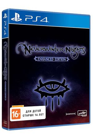 PS4 игра Skybound Neverwinter Nights: Enhanced Edition