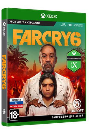 Xbox One игра Ubisoft Far Cry 6