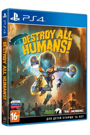 PS4 игра THQ Nordic Destroy All Humans! Стандартное издание