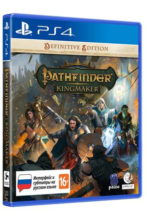 PS4 игра Deep Silver Pathfinder: Kingmaker. Definitive Edition СИ