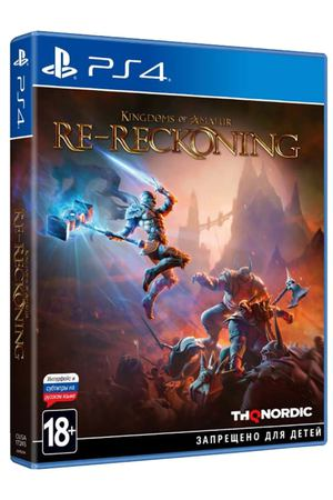 PS4 игра THQ Nordic Kingdoms of Amalur: Re-Reckoning СИ