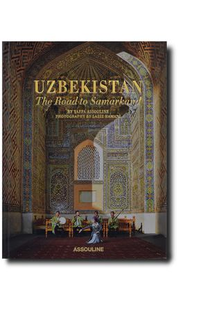 Книга Uzbekistan: The Road to Samarkand
