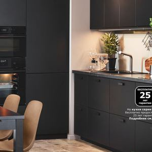 Ikea в москве адреса магазинов каталог одежды часы работы икеа 2019